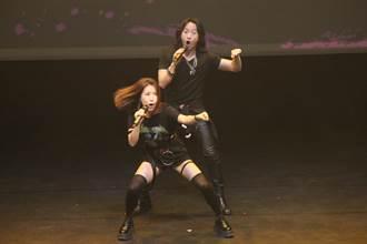 國家歌劇院《搖滾芭比》音樂劇   英語及韓語版嗨翻舞台