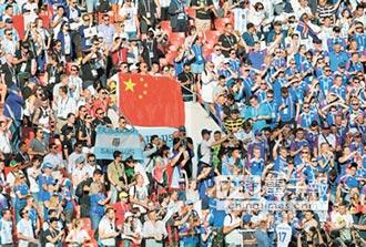 在陸球迷激增 冰島隊粉絲勝總人口