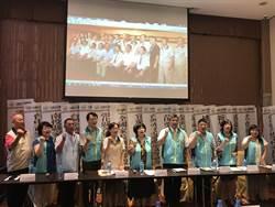 全國家長團體聯盟呼籲蔡政府  儘速選派適任的教育部長
