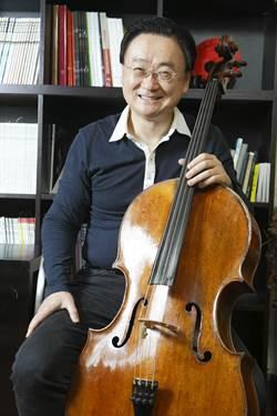 大提琴家王健:懂得「悲壯」二字   就會懂古典音樂