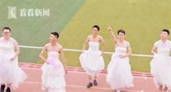 影〉勇氣可嘉!全班僅5男生 竟穿女婚紗拍畢業照
