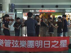 嘉義愛樂辦快閃活動 6位小提琴手擔綱演奏