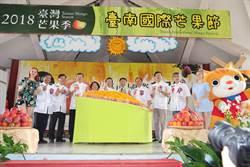 國際芒果節開幕  邀請民眾來台南體驗「夏日紅寶石」