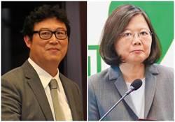 PTT網民:民進黨的末路要來了!