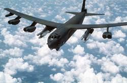 B-52轟炸機提升強度 翼下將可攜帶炸彈之母