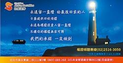 台灣權王-利用權證槓桿特性 放大報酬率