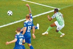 2︰0 奈及利亞雙刀剉冰