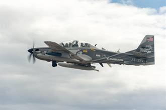 美A-29超級巨嘴鳥輕型攻擊機墜毀新墨西哥州
