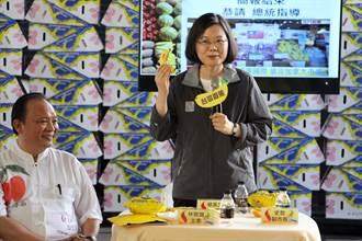 解決滯銷蔡英文要農民開發「小條蕉」 網:黑人問號?