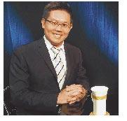 中研院近代史研究所副研究員林泉忠。(本報資料照片)