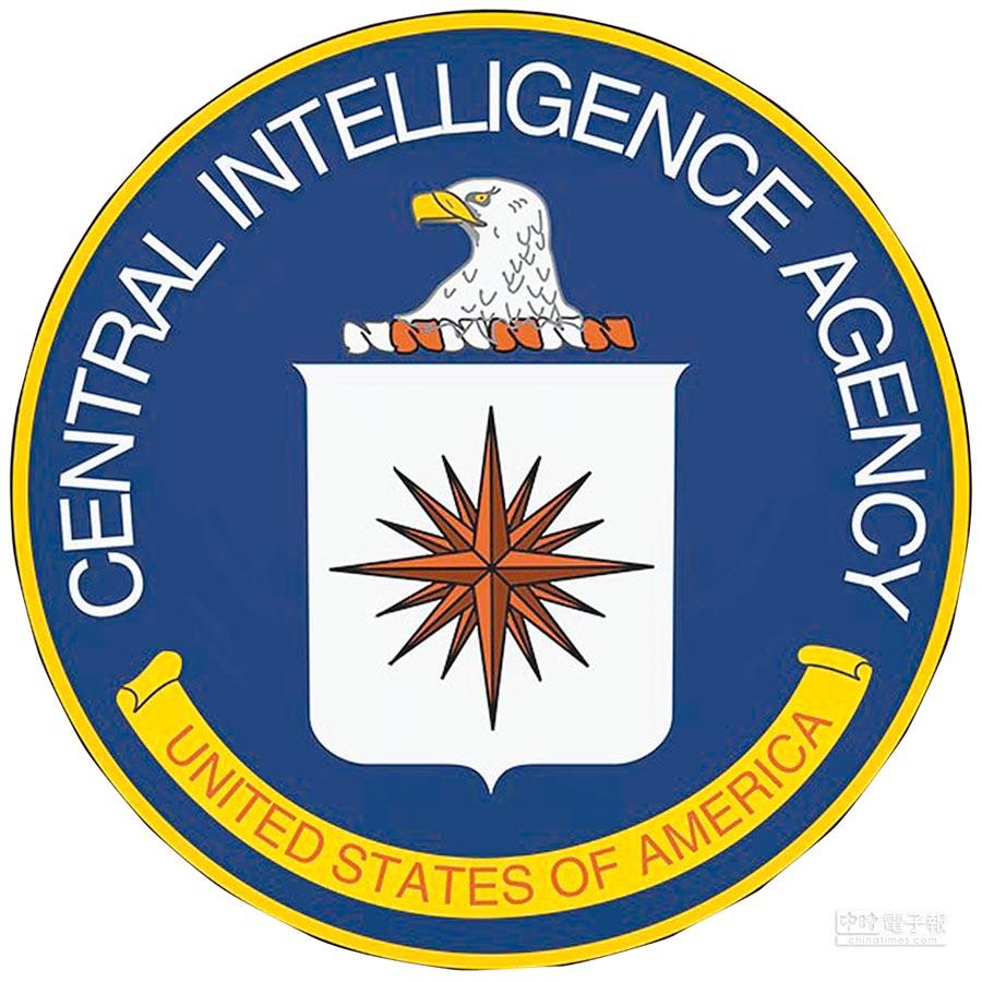 美國中央情報局徽章。(取自CIA官網)