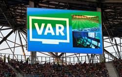 世足花絮》VAR促成12碼世界盃? 至今14個超越上屆