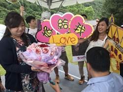 桃熱氣球嘉年華助陣 4愛侶求婚成功