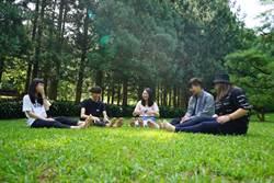 九族文化村暑假森呼吸 赤腳接地氣
