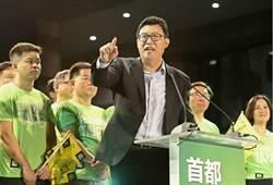 台灣價值就是「綠」 陳芳明:台北市民臉都綠了!