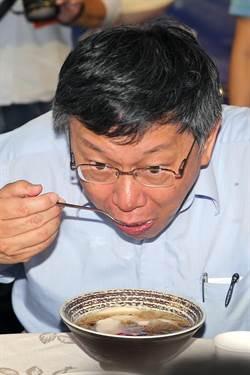 李富城:有誰能說出柯文哲的政績?