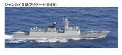 6月以來第2次 共軍護衛艦繞行台灣東部外海