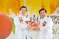 芒果節 邀民眾遊台南