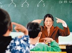 陸大班生偷跑 進學前班讀小學課程