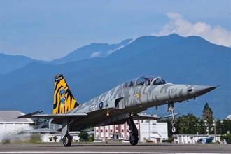 虎斑為主軸!空軍「F-5彩繪機」搶先曝光