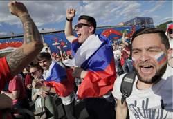 世足》俄羅斯贏或和 都是分組冠軍