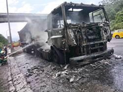 國道3號聯結車火燒車 車頭幾乎全毀