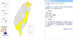 氣象局對雙北、高屏發布黃色高溫燈號