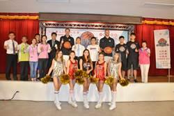 Dream Big夢世代 NBA教練、大專籃球好手集結彰化菁英訓練營
