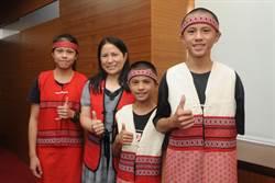 原住民族語競賽 苗縣部落孩子脫穎而出