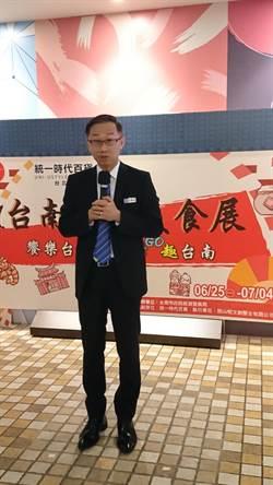 統一時代百貨首辦台南美食展