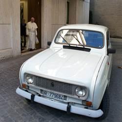 為它棄BMW 《教宗與他的12件收藏》揭秘