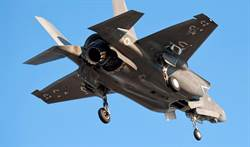 美國陸戰隊失去第1架F-35B  受損機不修復