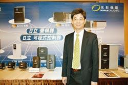 永彰機電引進 日立產機新HX系列IoT控制器