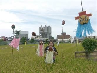 農夫太有才布袋戲京劇臉譜當稻草人威嚇小鳥