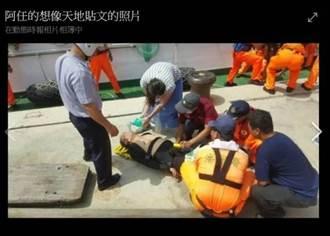 消防員救人沒穿制服遭處分 宅神怒罵局長「耍官威」