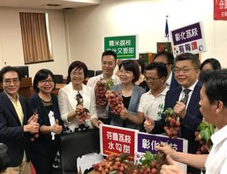 糯米荔枝產量創新高 香甜Q彈口感受歡迎