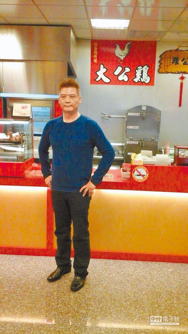 陳嫌號稱「桃園烤雞王」,更因浪子回頭的故事獲媒體採訪。(陳鴻偉翻攝)
