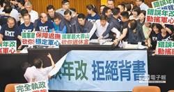 砍軍公教因不會投綠? 胡幼偉:民進黨失掉「隱藏版」選票