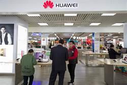 華為新鮮人起薪曝光 日本人驚呆:原來自己工資很低