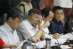 台北》柯P的募款之術 網:把藍綠政客都打醒了