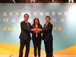 「百億大亨」家美建設事業公司董事長蔡竹雄高票當選台北市不動產開發公會理事長