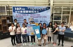 塑膠微粒產品危害環境  花縣呼籲民眾拒買