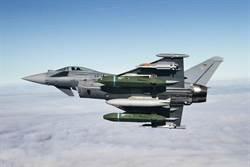 德國希望颱風戰機可以攜帶核武器