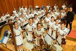 如何教女學霸?港樂副首席梁建楓:用音樂培養團隊合作  互助信任