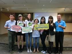台南首創招募台僑志工走進校園 幫助學生開口說英語