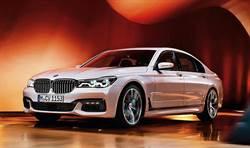 BMW大7系列 推領袖租賃專案