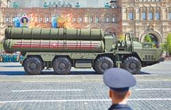 15分鐘抵華盛頓 俄高超音速飛彈量產