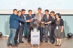 政大首度發表AVM系統 結合AI大數據