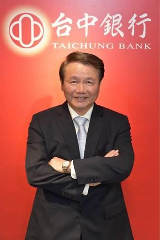 《獨家》台中銀行董事長賴進淵 傳因健康因素請辭