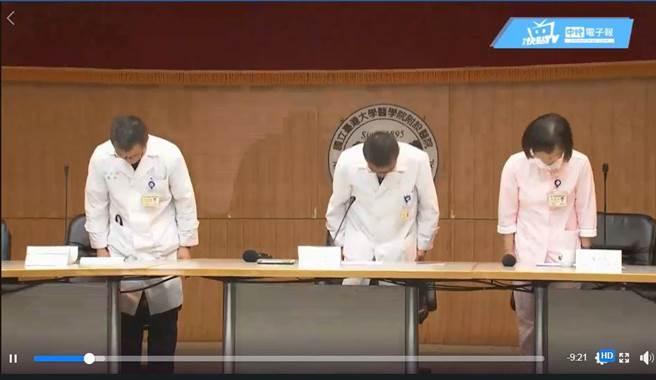台大醫院爆發國內罕見的洗腎管路接錯事件後,台大醫院發言人王亭貴今天下午召開記者會向受影響的病患及家屬鞠躬道歉。翻攝中時電子報